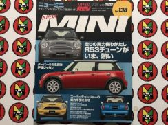 Hyper Rev Vol.138 Mini