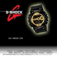 [Ori] Exclusive G-Shock GD-100GB-1DR