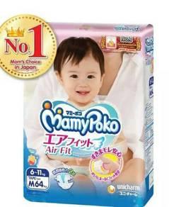 Mamypoko airfit size m64