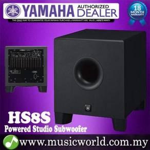 Yamaha hs8 8
