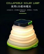 Collapsible Solar Camping Light