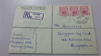 Sampul register lama postmark kluang10 jan 1959