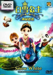 Snow White The Mysterious Father Animation DVD