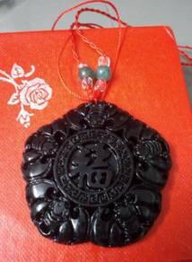 ABPJ-F009 Black Jade Chinese FU Pendant Necklace