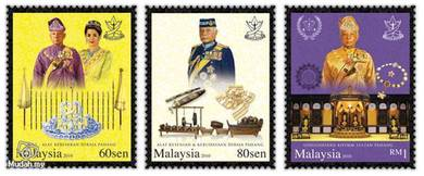 Mint Stamps Heritage of Sultan Pahang 2010