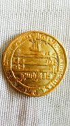 Authentic abbasid empire gold dinar