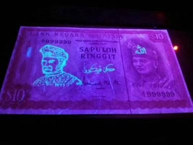 RM10 sapuloh ringgit 999999
