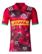 Adidas Harlequins Rugby Alternate SS Jersey 2017