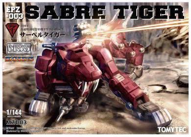 Tommy Tech ZOIDS MZ003 Zoids EPZ-003 saber Tiger