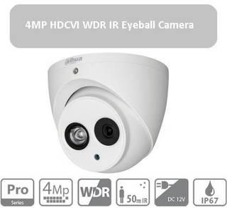 4MP CCTV - HDCVI DVR & 4pcs CAMERA