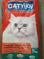 Cat'n joy makanan kucing 7kg