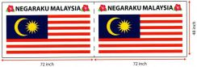 Kain bendera MalaysiNegaraku Malaysia(MSIA-2265)