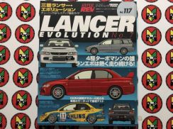 Hyper Rev Vol.117 Lancer Evolution Vol.7