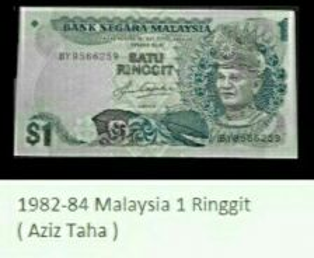 Duit kertas Malaysia 1 Ringgit 1982~1984.
