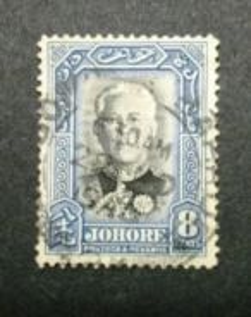 Malaya 1940 Johore Sultan Sir Ibrahim - 1v Used