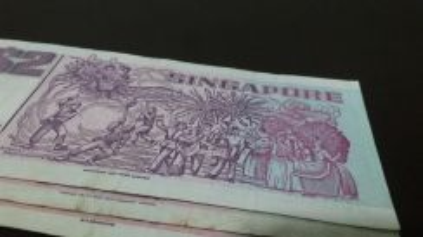 Singapore 2 Dollars Tongkang Purple 3 printed