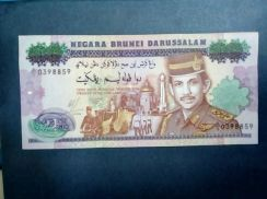 25 DOLLARS Brunei 25th.Anniversary A/1 0398859 -AU