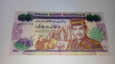 25 Ringgit Brunei Sempena 25 Thn Sultan Brunei