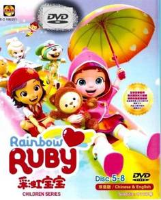 Rainbow Ruby Episode 1-26 Chinese Animation DVD