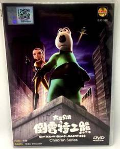 Back Bear Agent 008 Chinese Animation Series DVD