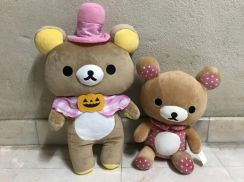 Cute Toys for sale