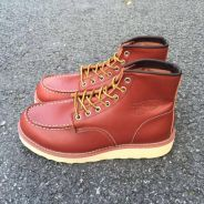 Red wing 875 cherry brown