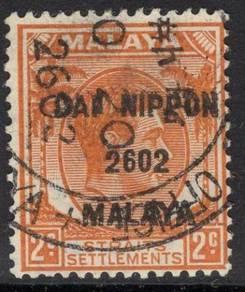 MALAYA JAP. OCC. SGJ224 1942 2c ORANGE USED BL539