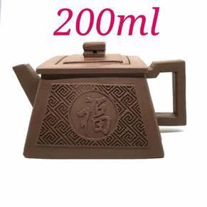 Kung Fu Tea Yixing Zisha Purple Clay Square Teapot