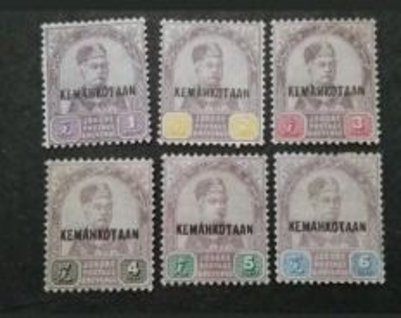 1892-1896 Johore Straits Malaya Ovpt Kemahkotaan