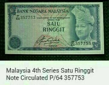 Duit kertas Malaysia 1976 ~ 1 Ringgit.