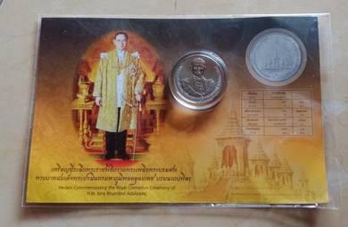 Medals Commemorating H.M. King Bhumibol Thailand
