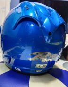 Helmet Arc Baru