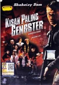 Malay Movie DVD Kisah Paling Gangster