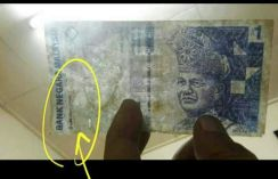 RM 1 Tepi Signature Aisyah