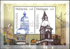 Historical Place Clock Towers MS Stamp Malaysia UM