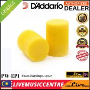 DAddario Foam Ear Plugs, Pair PWEP1