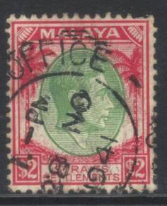 Ss 1937-1941 2 defins sg291 used cat 16 bl548