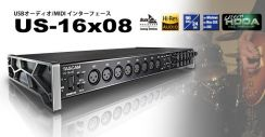 TASCAM US18X6 US-18X6 18IN6OUT Audio Interface