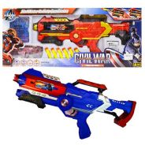 Civil War Heroes 2 in 1 Water Bullets Gun Series