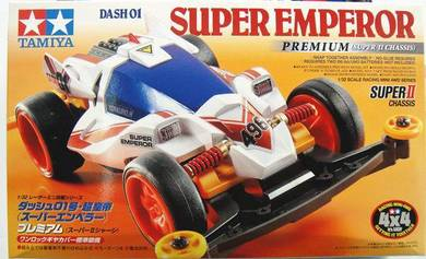 Tamiya Mini 4WD Dash-01 Super Emperor 18070