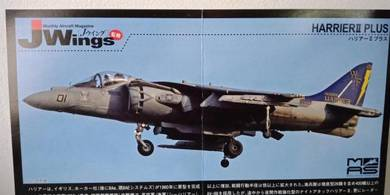 AV-8B Harrier II Plus VMA-231Ace Of Spades