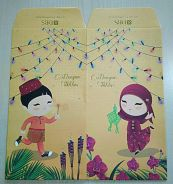 2017 Singapore DBS Sampul Duit Raya - 1 set, 2 pcs