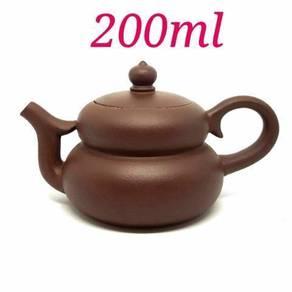 Kung fu tea Yixing Zisha Purple Clay Gourd Teapot