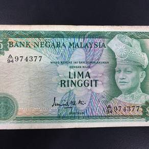 Malaysia Banknote RM5