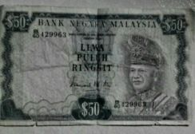 Duit kertas lama rm50 untuk di jual