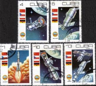 U14 CORREOS 1979 Aerospace Rocket Stamp CTO