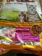 GREENS Mother Baby - Cat's Food