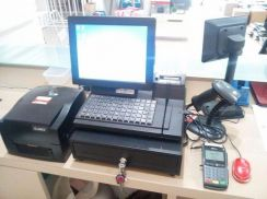 Cash Register full set with software