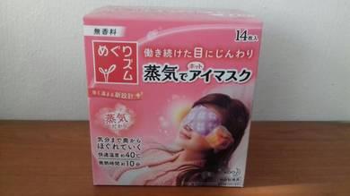 KAO steam eye mask (14pcs)