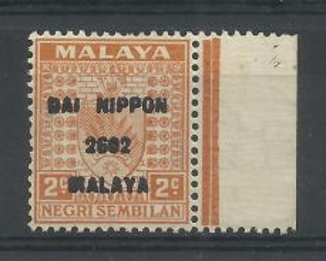 MALAYA N Sembilan JAP. OCC.SG J229, mnh BL542